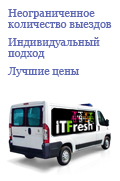 itfresh